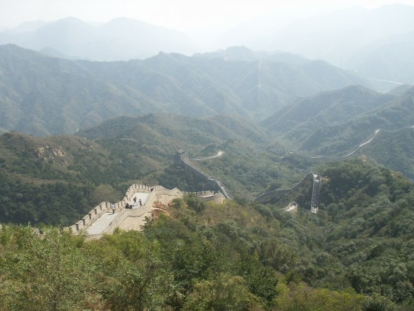 CHINA WALL